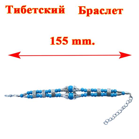 Купити Тибетська Східний браслет , або інші прикраси, за оптовою ціною можна в нашому інтернет магазині http://opt21.com з доставкою по всій Україні від Компанії