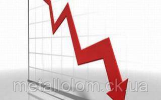 Ціна на чорний металобрухт посипалася вниз!
