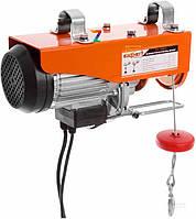 Електротельфер Expert Tools PA 1000A