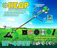 Бензокоса Кедр БГ-4500 Professional (5ножей+1леска+1паук)