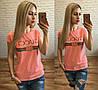 Новинка! женская футболка катон Турция в расцветках персик S M L