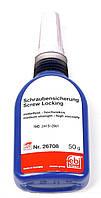 Феби средство для фиксации винтов средняя прочность (синий) 50г