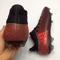 Adidas X 17.2 FG, фото 2