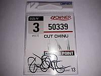 Крючки Owner Cut Chinu 50339 №3