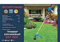 Бензокоса Беларусмаш ББТ-5950 (3ножа+2лески)