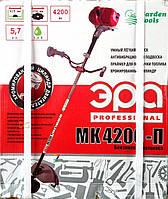 Бензокоса Эра МК 4200-П (3ножа+1леска)