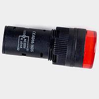 Светодиодный индикатор AD16-16DS 240v АC/DC красный