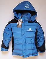 Куртка зимняя детская с жилеткой на овчине