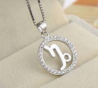 Серебряная подвеска с цепочкой знак зодиака козерог