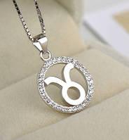 Серебряная подвеска с цепочкой знак зодиака телец