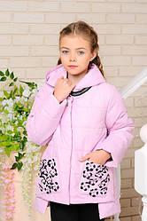"""Детская демисезонная куртка для девочки """"Миранда"""" , 122-152"""