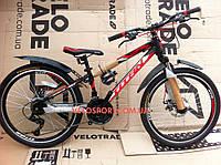 Подростковый велосипед Titan Street 24 дюйма черно-красный
