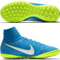 9bfc2883 Детские футбольные сороконожки Nike MercurialX Victory VI DF Neymar TF  921492-400