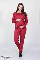 Костюм для беременных и кормящих SHAIA, фото 1