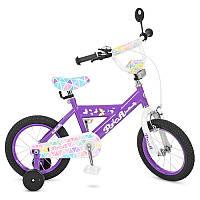 Детский двухколесный велосипед Butterfly 2 L14132 Profi, 14 дюймов сиреневый