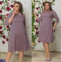 Платье большого размера недорого в Украине России интернет-магазин р. 48-58