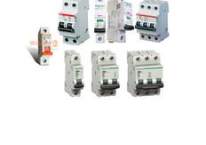 Автоматические выключатели, УЗО, Дифференциальные автоматы, Грозорозрядники