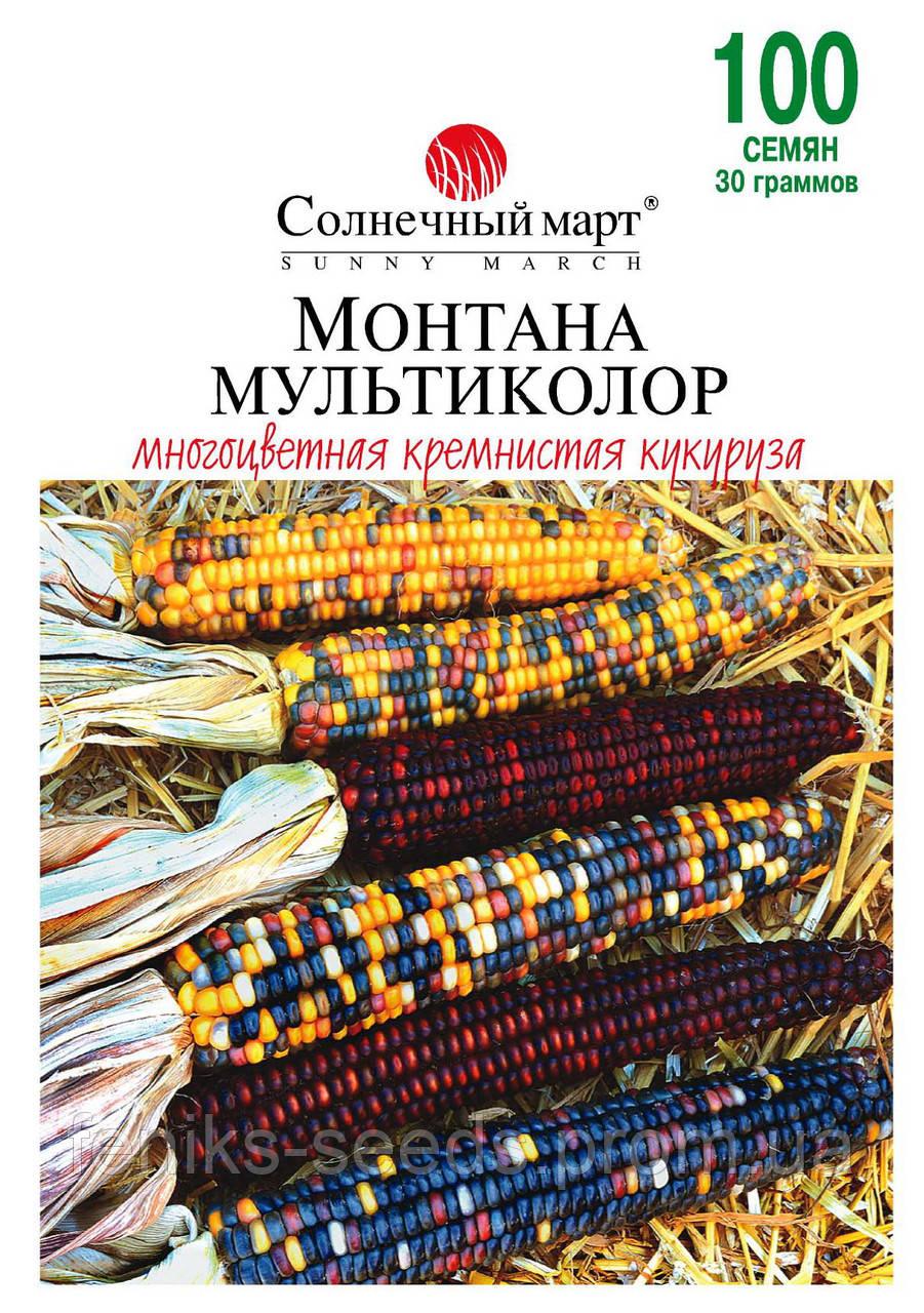 """Семена кукуруза Монтана Мультиколор 30гр. ТМ """"Солнечный Март"""""""