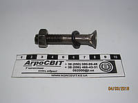 Спецболт М10х70 (с гайкой и гровером) культиваторный, стандарт ГОСТ 7786