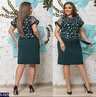 Платье женское большого размера недорого в Украине России интернет-магазин р. 48-58