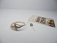 Женское золотое кольцо 585 пробы. Размер 18