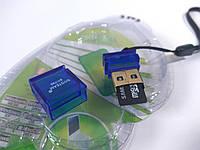 Мини картридер для microSD карт памяти Siyoteam SY-T95 синий