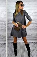 Платье расклешенное  аи061, фото 1