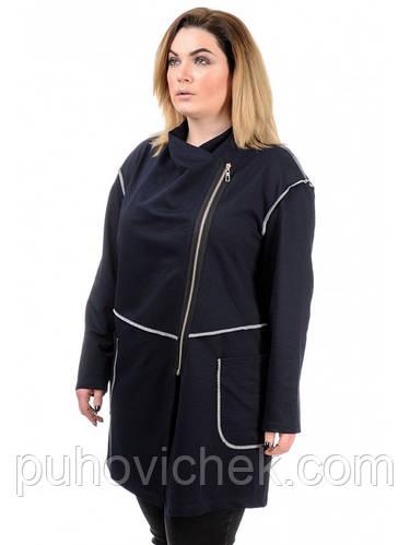 Модные женские кофты и кардиганы от производителя