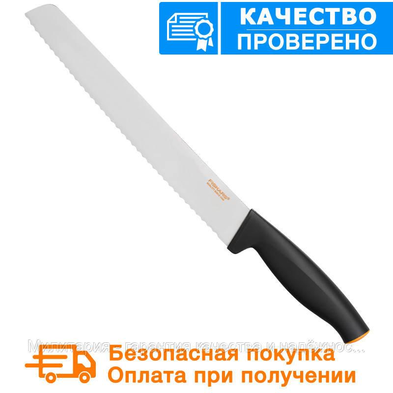 Нож для хлеба 23 см Functional Form Fiskars (1014210)