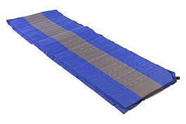 Надувний килимок туристичний 188*64*4см з подушкою для кемпінгу в похід матрац