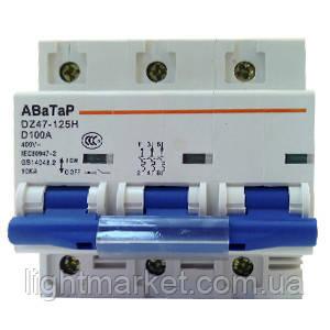 Автоматический выключатель усиленный 3-й 100А АВаТар, фото 2