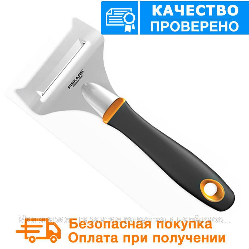 Нож для мягкого сыра Fiskars (858121)