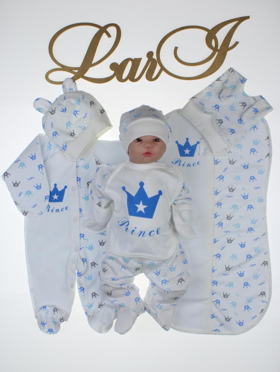 """Летний набор """"Принц"""", молочный с принтом короны"""