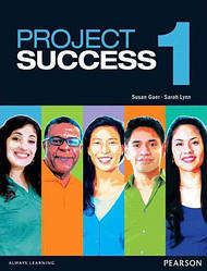 Project Success 1 Student's Book with eText (учебник)