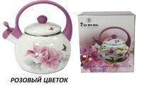 """Чайник 2,2л+свисток """"Розовый Цветок"""", фото 1"""