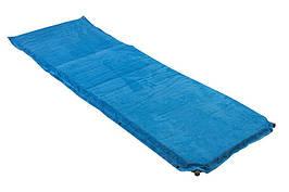 Килимок туристичний надувний велюровий 188*64*8см блакитний для кемпінгу килимок