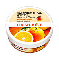 Скраб для тела сахарный Fresh Juice 225 мл orange&mango