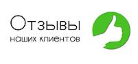 otzyvy_styleopt.com.png