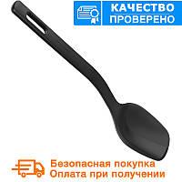 Ложка для кухни (кулинарная) Fiskars Functional Form (1014435)