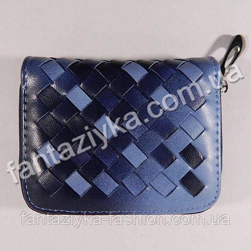 Миниатюрный плетенный женский кошелек синий