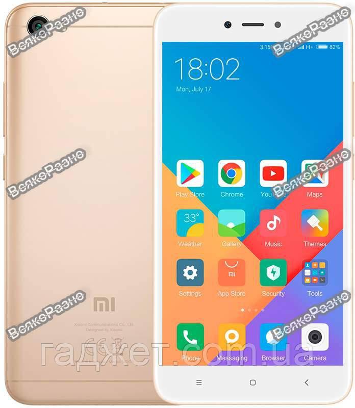 Смартфон Xiaomi Redmi Note 5A 2/16GB Rose Gold (Международная версия) Телефон Xiaomi Redmi Note 5A 2/16GB