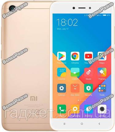 Смартфон Xiaomi Redmi Note 5A 2/16GB Rose Gold (Международная версия) Телефон Xiaomi Redmi Note 5A 2/16GB, фото 2