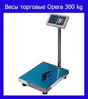 Весы торговые Opera 300 kg