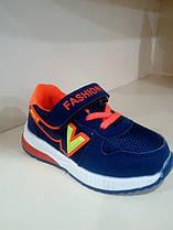 Детские кроссовки для мальчика  размер 21--23-24-25-26