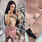 Стильный женский комплект (юбка+топ), фото 3