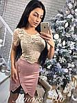 Стильный женский комплект (юбка+топ), фото 4