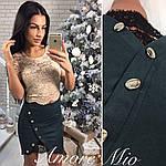 Стильный женский комплект (юбка+топ), фото 7