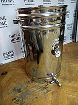 Бюджетная зерновая кастрюля - пивоварня до 60 литров готового сусла., фото 2