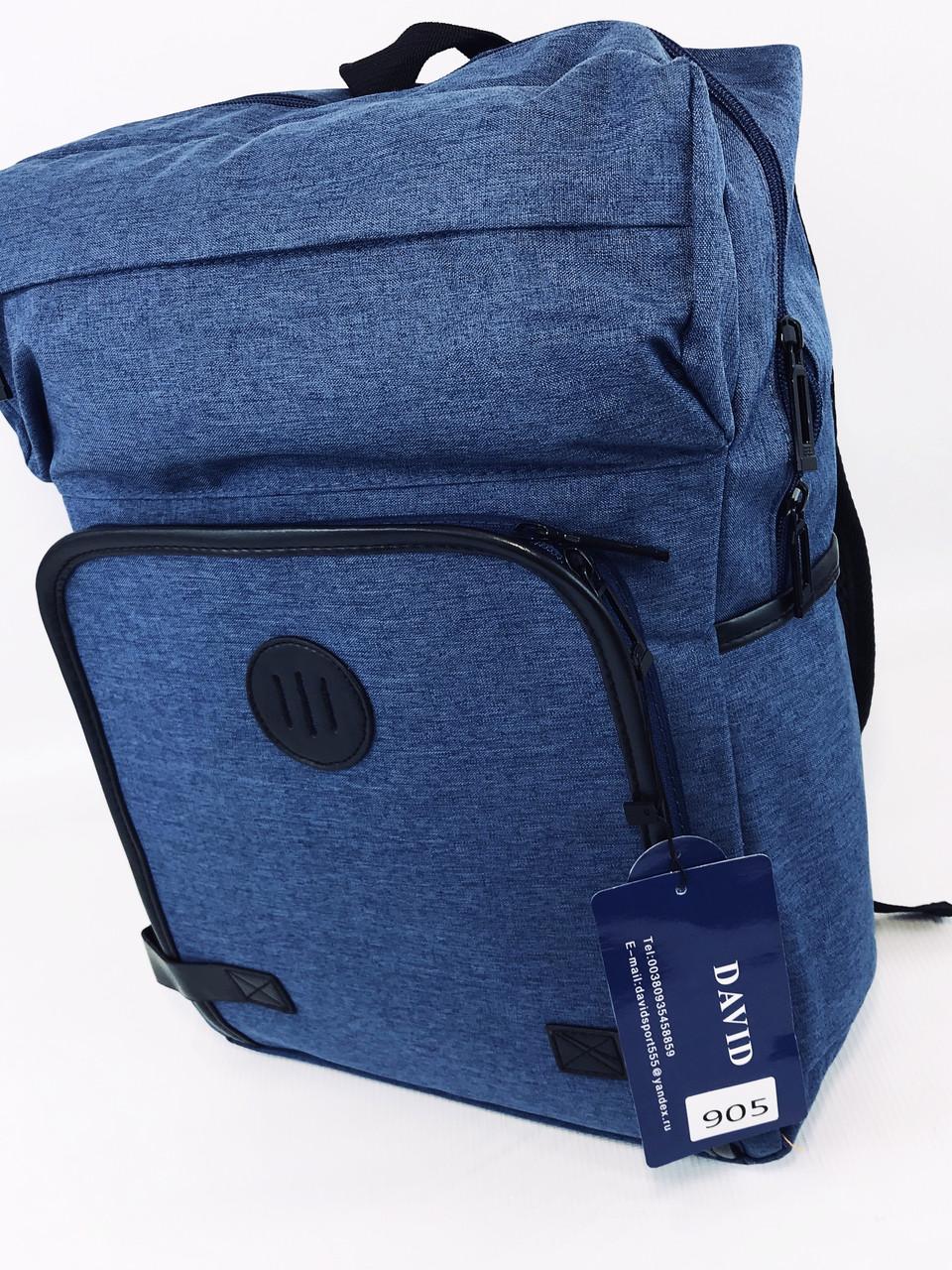 """Рюкзак для ноутбука """"905"""""""