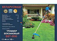 Бензокоса Беларусмаш ББТ-5950 (нож+леска)